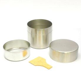 【茶道具/茶漉し】抹茶篩缶(抹茶ふるい缶) ステンレス(小)