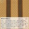 Pure silk fabrics scale wave pattern damask