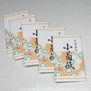 【茶道具/懐紙】小菊(女子用) 5帖セット【ゆうパケット対応】