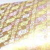 New ん bridge (しんばし) / 名物裂菱襷花紋黄色