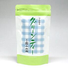 【丸久小山園/抹茶】糖加抹茶/グリーンティー1kg袋詰【抹茶ラテ】【抹茶オレ】【茶道】【Matcha】【Japanese Green Tea】【powder】【抹茶粉末】【Marukyu Koyamaen】