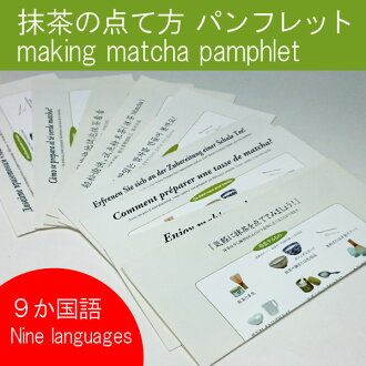 making a phamplet