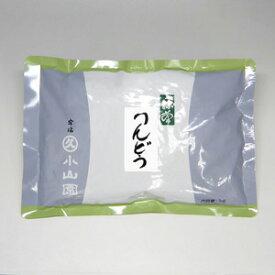 【丸久小山園/抹茶】製菓用抹茶/りんどう1kgアルミ袋入【菓子・スイーツ用】【粉末】【国内配送料無料】【Matcha】【Japanese Green Tea】【powder】【抹茶粉末】【Marukyu Koyamaen】