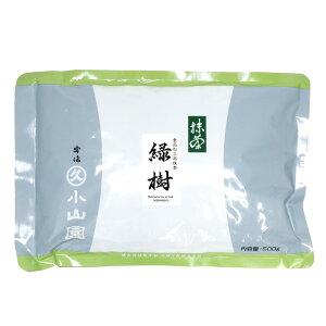 【丸久小山園/抹茶】製菓用抹茶/緑樹(みどりぎ)500gアルミ袋入【菓子・スイーツ用】【粉末】【Matcha】【Japanese Green Tea】【powder】【抹茶粉末】【Marukyu Koyamaen】