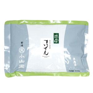 【丸久小山園/抹茶】製菓用抹茶/すいせん500gアルミ袋入【菓子・スイーツ用】【粉末】【Matcha】【Japanese Green Tea】【powder】【抹茶粉末】【Marukyu Koyamaen】