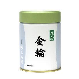 【丸久小山園/抹茶】抹茶/金輪(きんりん)100g缶入【茶道】【薄茶】【濃茶】【粉末】【国内配送料無料】【Matcha】【Japanese Green Tea】【powder】【抹茶粉末】【Marukyu Koyamaen】