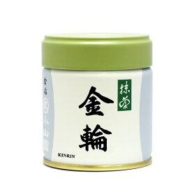 【丸久小山園/抹茶】抹茶/金輪(きんりん)40g缶入【茶道】【薄茶】【濃茶】【粉末】【Matcha】【Japanese Green Tea】【powder】【抹茶粉末】【Marukyu Koyamaen】
