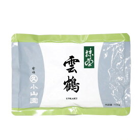 【丸久小山園/抹茶】抹茶/雲鶴(うんかく)100gアルミ袋【茶道】【薄茶】【濃茶】【粉末】【Matcha】【Japanese Green Tea】【powder】【抹茶粉末】【Marukyu Koyamaen】