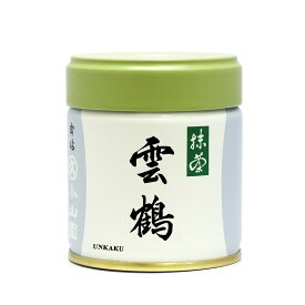 【丸久小山園/抹茶】抹茶/雲鶴(うんかく)40g缶入【茶道】【薄茶】【濃茶】【粉末】【Matcha】【Japanese Green Tea】【powder】【抹茶粉末】【Marukyu Koyamaen】
