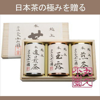 UG-350 [With a paulownia box for gift][開化堂 (Kaikado) cans] The finest Uji Matcha set of 玉露 (Gyokuro) 50 g in a copper can, 煎茶 (Sencha) in a brazen can and 濃口煎茶 (Thick Sencha) 80 g in a tin can