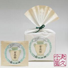 【丸久小山園/抹茶】【宇治茶】【ティーバッグ】湯呑用 玄米茶1パック【Japanese Green Tea】【お茶】【Marukyu Koyamaen】