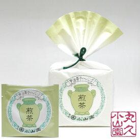 【丸久小山園/抹茶】【宇治茶】【ティーバッグ】湯呑用 煎茶1パック【Japanese Green Tea】【お茶】【Marukyu Koyamaen】
