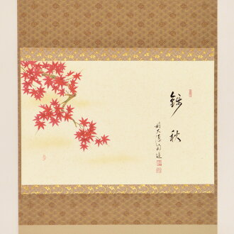 "The figure ""brocade autumn"" of axis rectangular sideways writings written praise to a painting colored leaves"