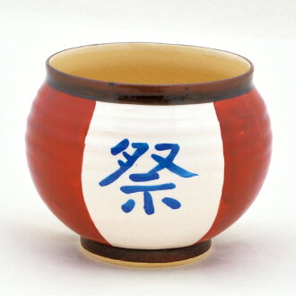 Picture festival lantern Higashiyama Miyama product