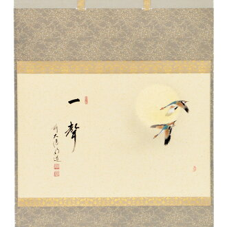 """In an axis rectangular sideways writings written praise to a painting month figure """"一聲"""" of the wild goose"""