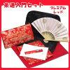 School tea ceremony set (red) premium