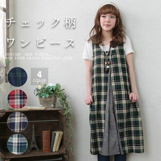 -Large check pattern one-piece favor layered clothing! large size also maternity: ◆ Dungarees switch x check pattern piece 0-