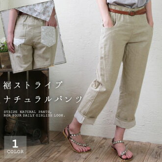 ●Prettiness ◎ hem ストライプリ which was particular about easy ♪ details with linen and natural comfort ☆ waist rubber of the cotton●