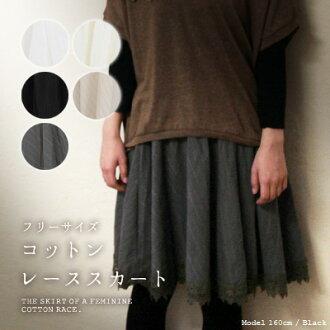 -Cotton 100% natural! crochet hem lace adult cute * leggings, denim fit, to pethiscat! c-