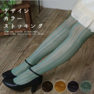 ●★ design color stockings ♪ [pair excellent at a legendary man with long legs effect in color stockings ◎ length pattern that is refined, and was settled down●●