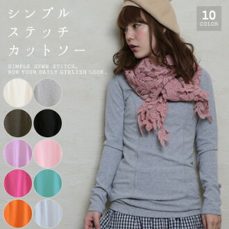 -Simple and best outfit ★ firmly in the fabric and leading tops also OK! Stetchcotesaw * 10 colors x 2 size 0-