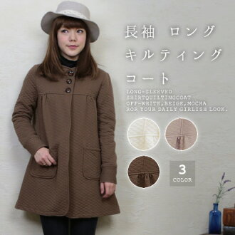 -Suitable for daily use! charm silhouette clear ☆ S, M, L, XL long sleeve long quilted coat [● ●