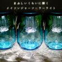 メイソンジャー Ball Mason jar みんな大好きメイソンジャーソーラーパワー 100周年記念ブルー ライト ランタン 太陽光発電 アメリカ直輸入 雑誌...