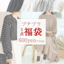 Fuku06 01new
