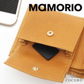 【ネコポス無料】MAMORIO マモリオ 紛失防止タグ 紛失防止端末 鍵 なくさない 盗難防止 防犯 子供 大人 鞄 バッグ スマホ 財布 カード入れ キーホルダー