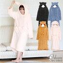 もこもこ,ルームウェア,ワンピース,暖かい,着る毛布,フード,ネコ耳,うさ耳,くま耳,部屋着,大きいサイズ