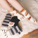 【ネコポスOK】ルームソックス もこもこ モコモコ あったか 滑り止め 猫 ねこ ネコ かわいい 猫グッズ レディーズ 靴下 冷え性対策 ルームウェア