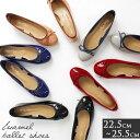 【3月SALE】【ランキング1位】バレエシューズ パンプス 疲れにくい 細リボン フラットシューズ ローヒール ラウンドトゥ エナメル レディース 靴 フォーマル レッド 赤 ブラック 黒 グレー ネ