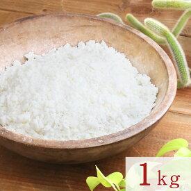 天然植物性ソイワックス 1kg 素材 キャンドル ロウソク フレーク 植物性ワックス ソイキャンドル ティーキャンドル アロマキャンドル 天然ワックス ベジタブルワックス
