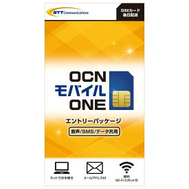 OCN モバイル ONE エントリーパッケージ 音声/SMS/データ共用 (ナノ/マイクロ/標準) 4959887001326