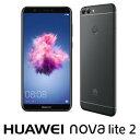 HUAWEI nova lite 2 ブラック5.6インチ SIMフリースマートフォン[メモリ 3GB/ストレージ 32GB] NOVA-LITE 2 BLACK …