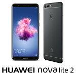 HUAWEInovalite2ブラック5.6インチSIMフリースマートフォン[メモリ3GB/ストレージ32GB]NOVA-LITE2BLACK