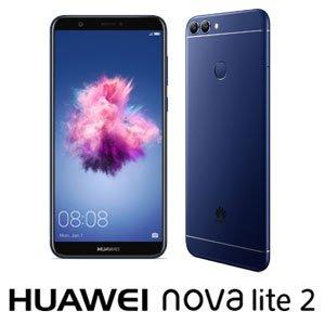 HUAWEI nova lite 2 ブルー5.6インチ SIMフリースマートフォン[メモリ 3GB/ストレージ 32GB] NOVA-LITE 2 BLUE [日本正規品]