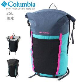 Columbia コロンビア 撥水 バックパック メンズ レディース リュック デイパック 大容量 25L 多機能 通勤 通学