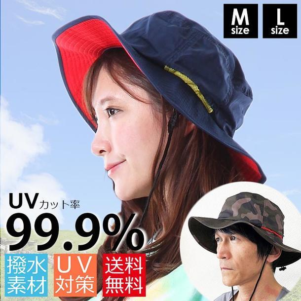 【送料無料】アドベンチャーハット サファリハット 撥水帽子 夏フェス hat レインハット UV 99.9%以上 UV対策 メンズ 登山 帽子 レディース メール便