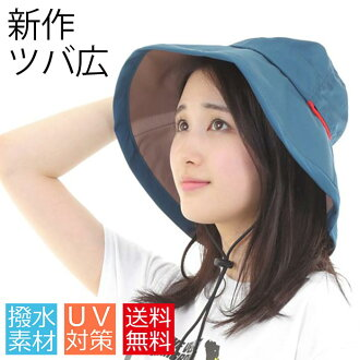 발수 트바광하트 발수 가공여름 페스 hat 레인핫트 UV UV대책 모자 맨즈 레이디스
