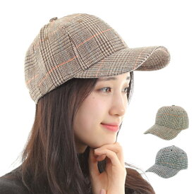 グレンチェック キャップ ローキャップ 秋色 CAP 帽子 秋 冬 秋冬 無地 ぼうし おすすめ