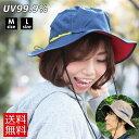 【送料無料】撥水アドベンチャーハット サファリハット 撥水帽子 夏フェス hat レインハット UV 99.9%以上 UV対策 メンズ 登山 帽子 レディース uv 紫外線カット