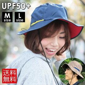 撥水 サファリハット レディース メンズ 大きいサイズ つば広 レインハット 防水 夏フェス アドベンチャーハット UV 99.9%以上 折りたたみ 登山 帽子 紫外線カット メール便 送料無料