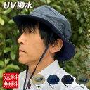 撥水 サファリハット レディース メンズ つば広 レインハット 防水 夏フェス アドベンチャーハット UV 折りたたみ 登山 帽子 紫外線カット メール便 送料無料