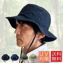 サファリハット レディース メンズ つば広 夏フェス アドベンチャーハット UV 綿 折りたたみ 登山 帽子 紫外線カット メール便 送料無料
