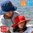 子供 サファリハット 撥水帽子 キッズ アドベンチャーハット 帽子 UV 撥水 キッズ用 ハット UV対策 サイズ調整 あごヒ…