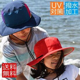 子供 サファリハット 撥水帽子 キッズ アドベンチャーハット 帽子 UV 撥水 キッズ用 ハット UV対策 サイズ調整 あごヒモ付き あご紐 あごひも