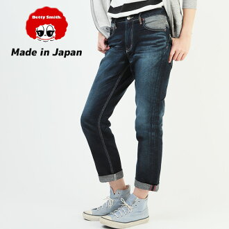 Betty Smith Betty Smith made in Japan Gacha slim tapered denim pants