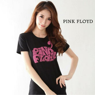 Logo Lady's T-shirt