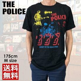 THE POLICE ザ・ポリス Tシャツ GHOST IN TEH MACHINE 80年代 ブラック Tシャツ ロック バンド ロックTシャツ バンドTシャツ